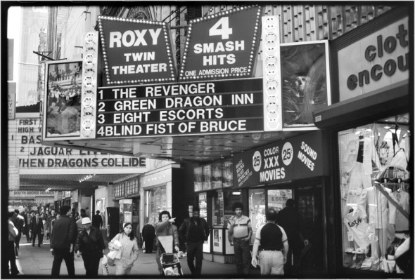 42nd street roxy twin 1985