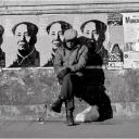 Mao Harlem 1986