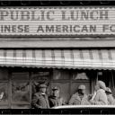 PUBLIC LUNCH Harlem 1988