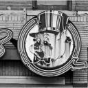 Sherman's BBQ Harlem 1988