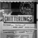 Harlem Chitterlings